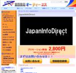 JapanInfoDirect