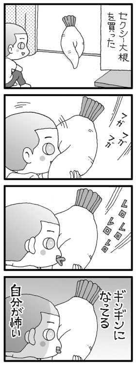 jitaku-06