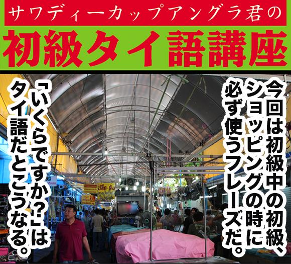 TAORAI-TOP