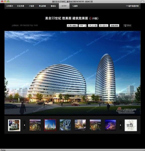 Screenshot/ China/ Zaha Hadid/ Projekt-Kopie
