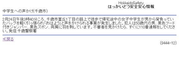 2013-02-28_220209