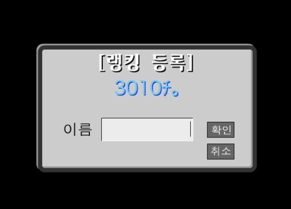 スクリーンショット 2013-02-28 16.09.35