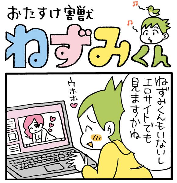 201303_11t