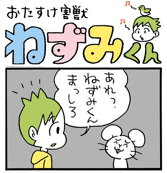 201303_16t
