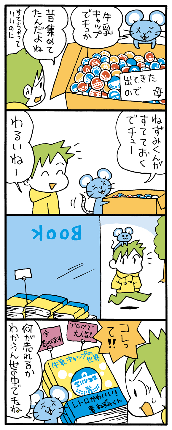 201303_18