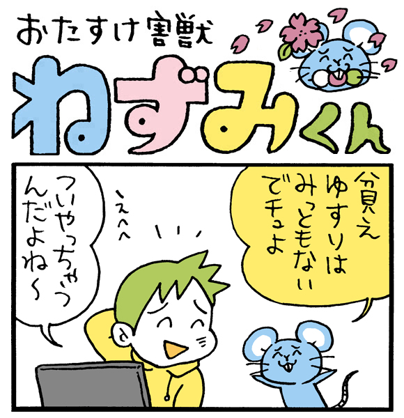 201303_19t