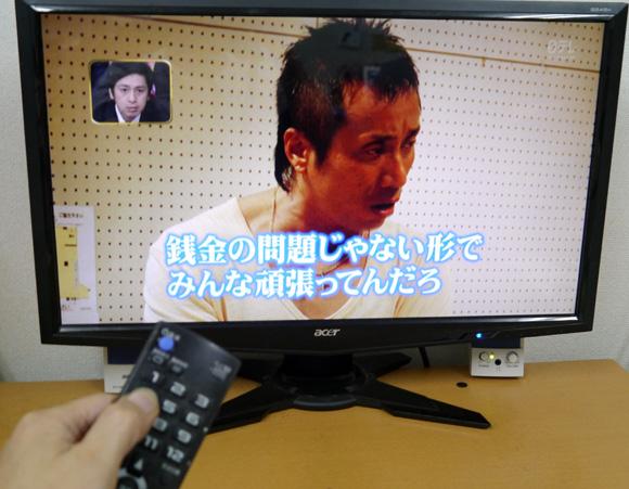nagabuchi5