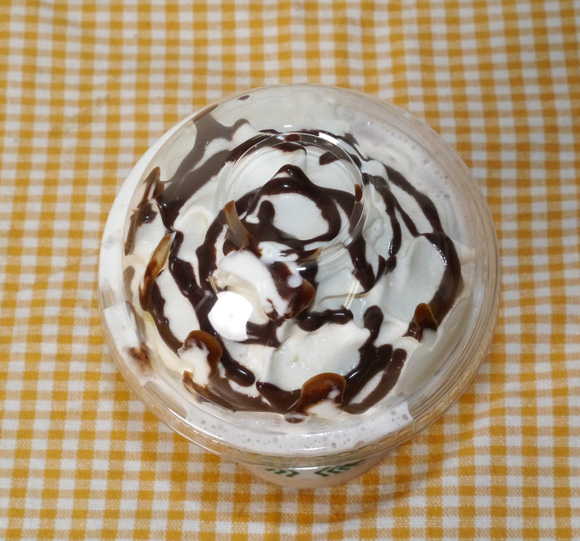 frappuccino3