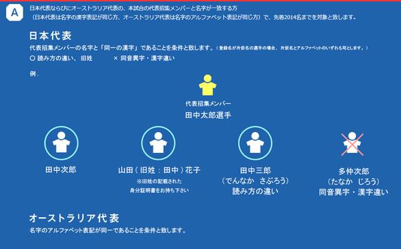 2013-05-23_145003