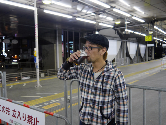beerterminal14