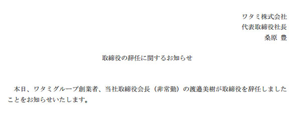 2013-06-27_181240