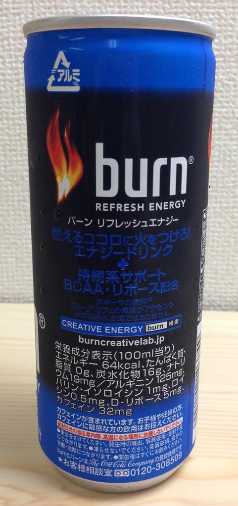 burn3