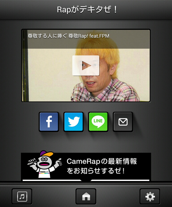 camerap10