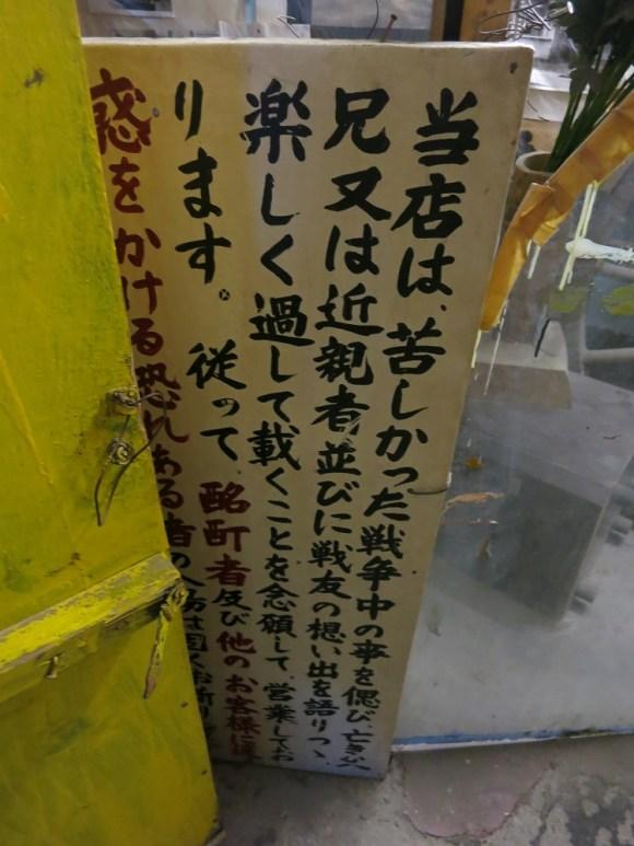 IMG_5489