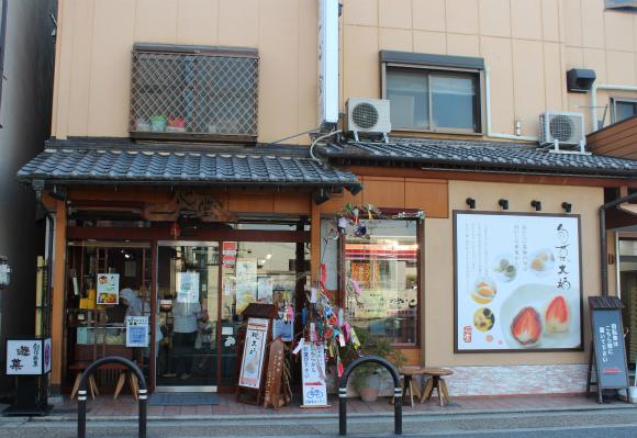 daifuku (2)