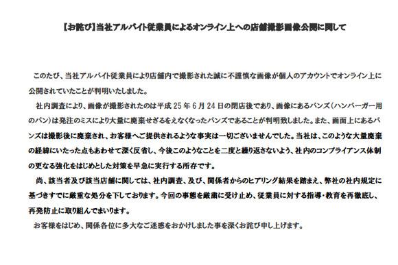 2013-08-02_222744