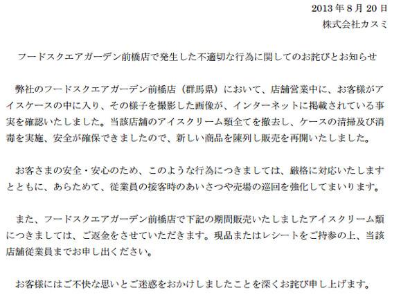 2013-08-21_190434