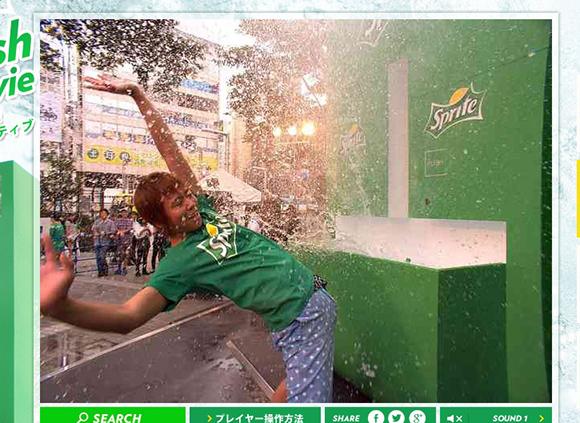 Sprite Splash Movie5