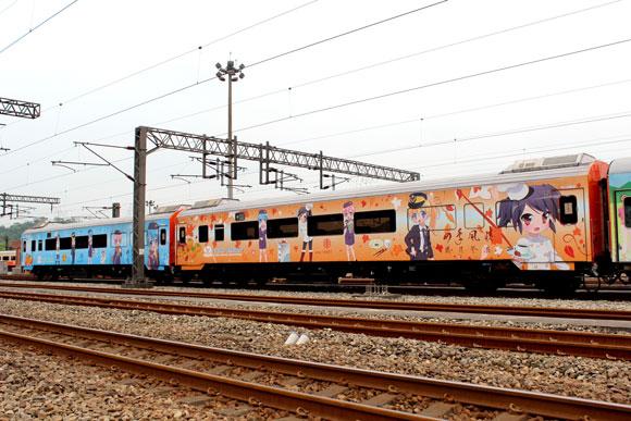 taiwanitadensha5