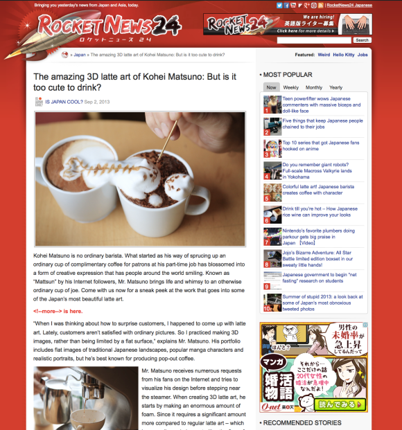 The amazing 3D latte art of Kohei Matsuno- But is it too cute to drink  RocketNews24