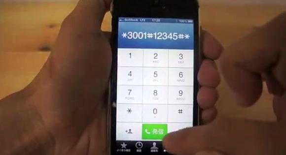 iPhonesono1
