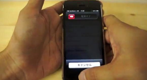 iPhonesono3