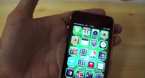 iPhonesono4