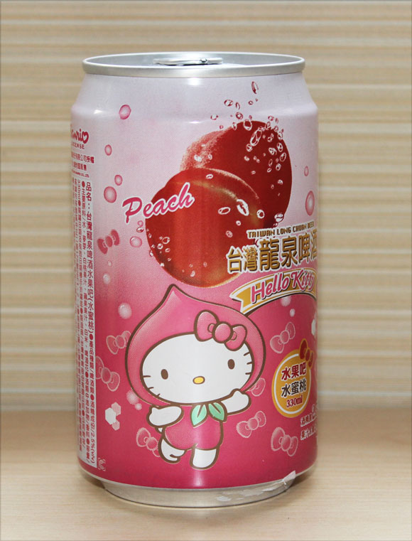 kitty-beer1