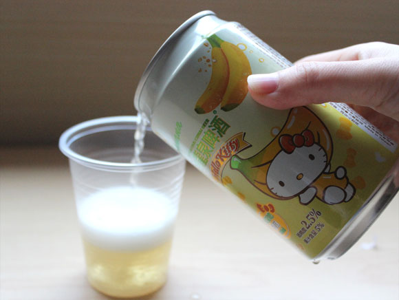 kitty-beer6