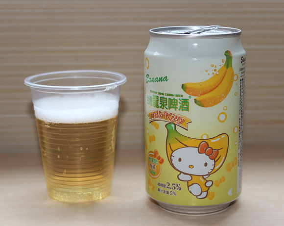 kitty-beer7