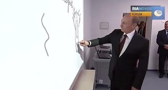 Putin4_580
