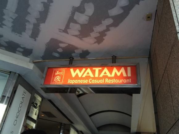 taiwan-watami (3)