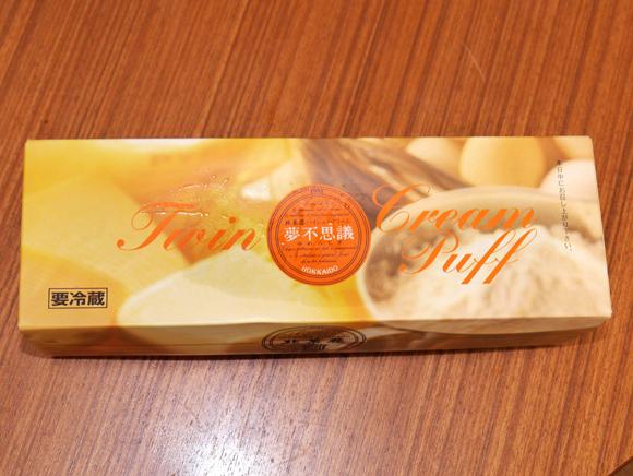 yumefushigi1
