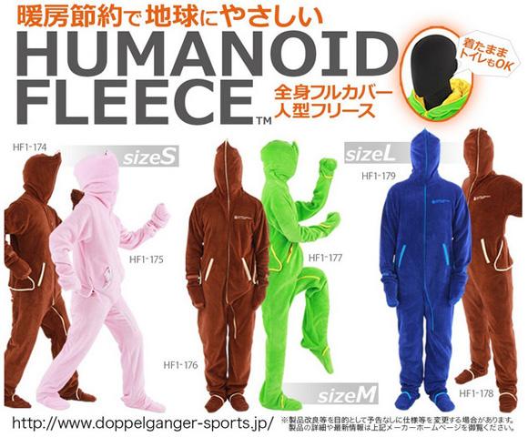 fleece4