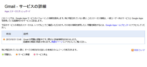 gmailapps1