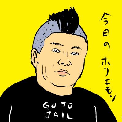 horiekawamura-2