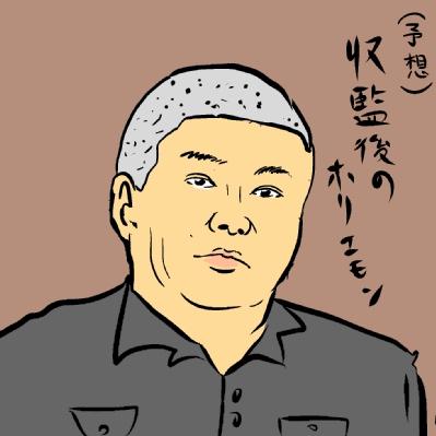 horiekawamura-3