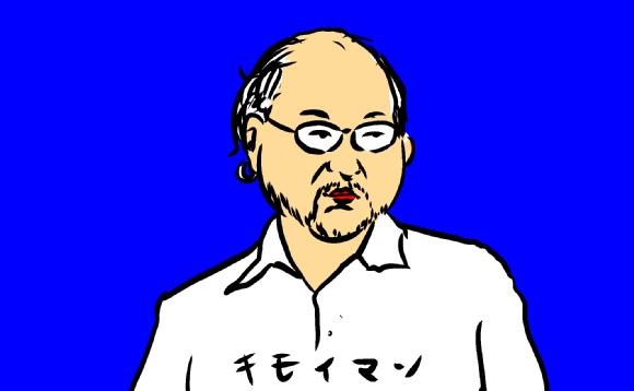 kimoiman2