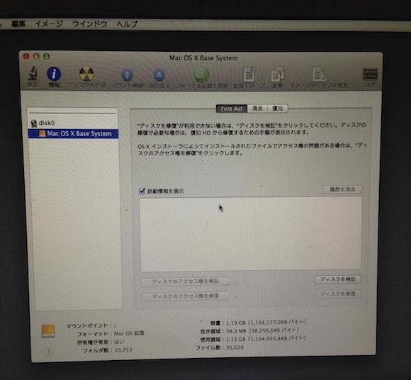macbookairssd02