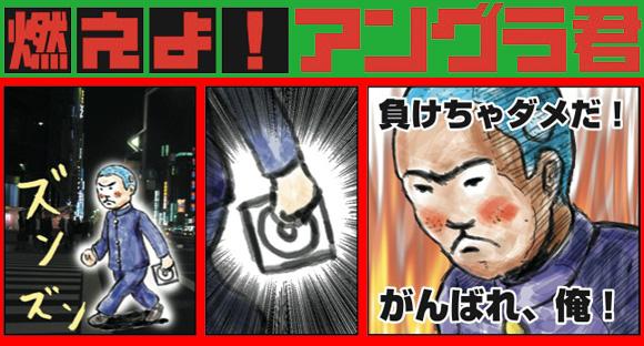 MrUG-Revenge00