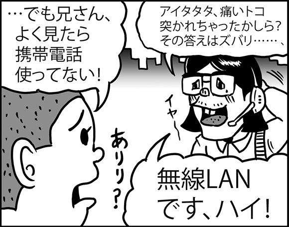otaku04