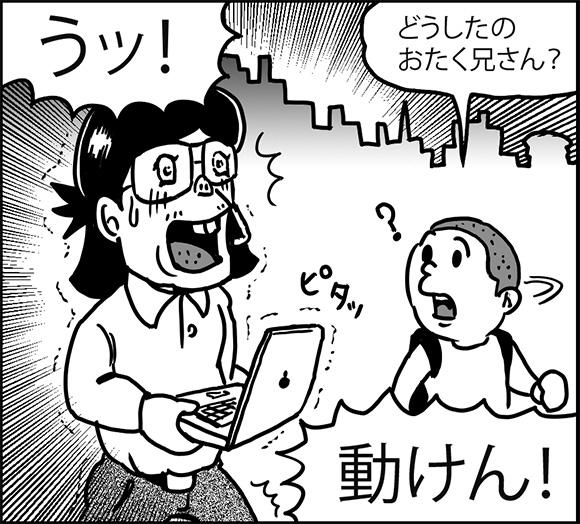 otaku07
