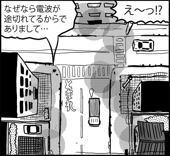 otaku08