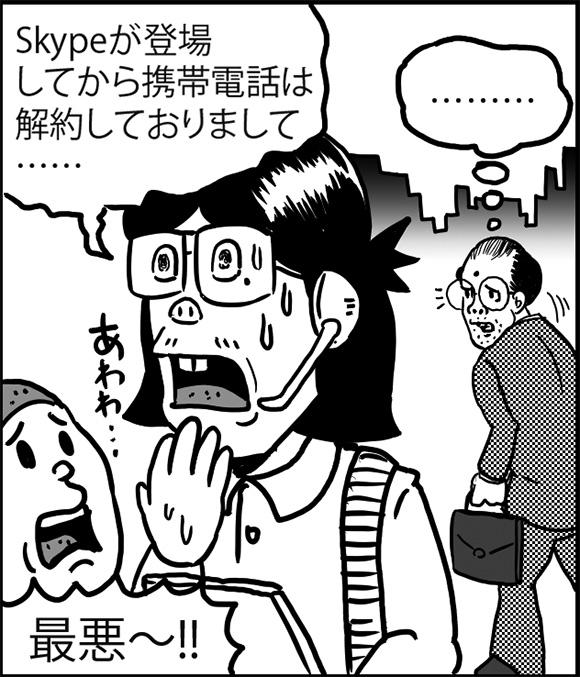 otaku09