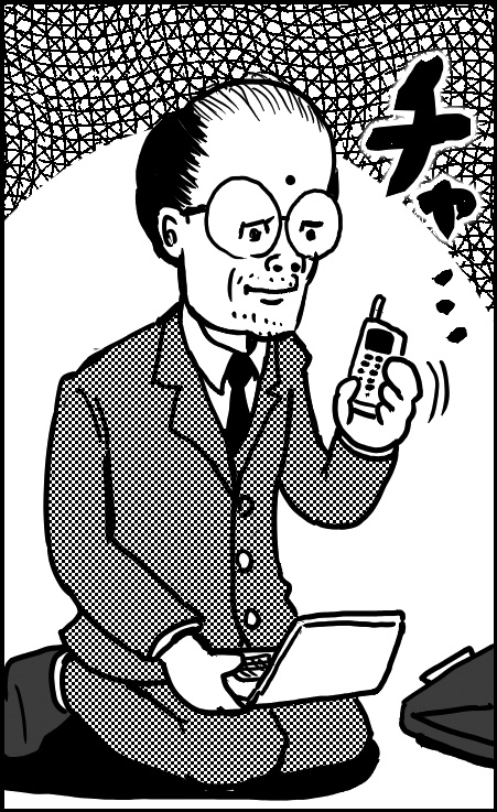 otaku10
