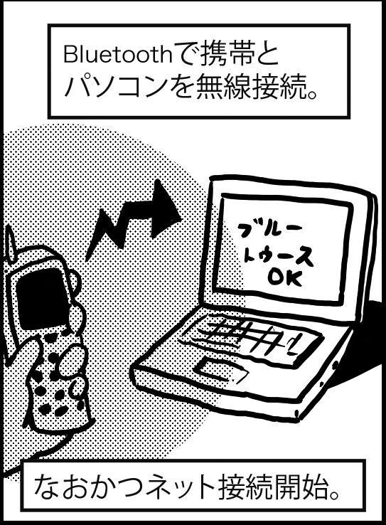 otaku11b