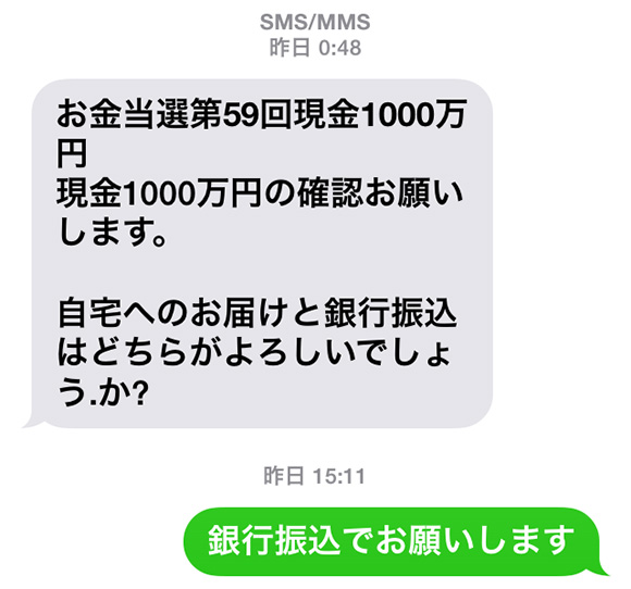 800-1
