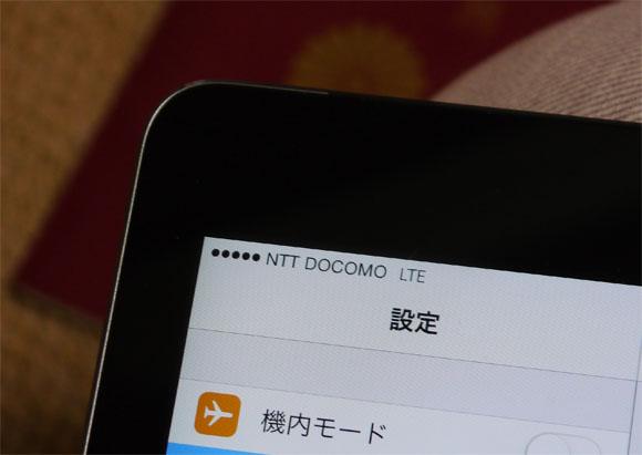 docomo-LTE