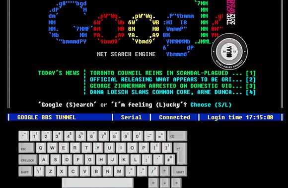 Google BBS Terminal6