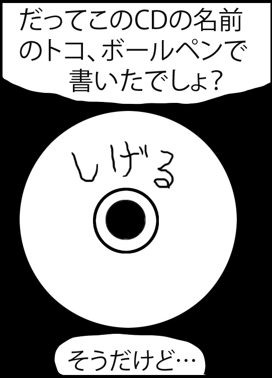 otaku05